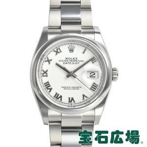 ロレックス ROLEX デイトジャスト36 126200 新品 メンズ 腕時計|houseki-h