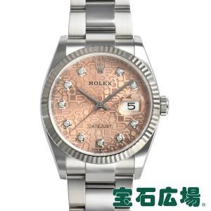 ロレックス ROLEX デイトジャスト36 126234G 新品 メンズ 腕時計|houseki-h
