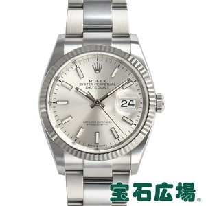 ロレックス ROLEX デイトジャスト36 126234 新品 メンズ 腕時計|houseki-h