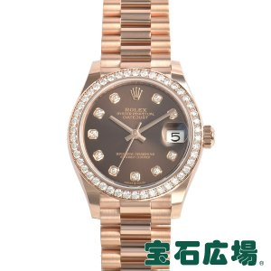 ロレックス ROLEX デイトジャスト31 278285RBR 新品 ユニセックス 腕時計|houseki-h