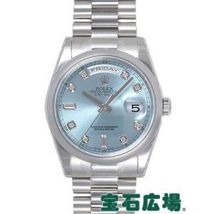 ロレックス デイデイト 118206A 新品 腕時計