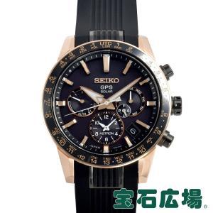 セイコー SEIKO アストロン SBXC006 新品 メンズ 腕時計|houseki-h