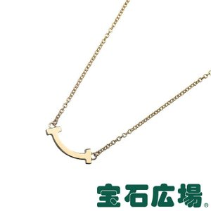 ティファニー TIFFANY&CO Tスマイル ネックレス(マイクロ) 62617748 新品  ジュエリー|houseki-h