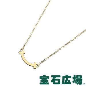 ティファニー TIFFANY&CO Tスマイル ネックレス(マイクロ) 62617659 新品  ジュエリー|houseki-h
