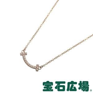 ティファニー TIFFANY&CO Tスマイル ダイヤ ネックレス(マイクロ) 62617780 新品  ジュエリー|houseki-h