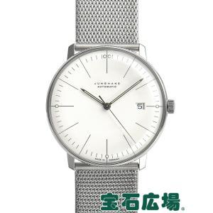 ユンハンス JUNGHANS マックスビル オートマチック 027/4002.44 新品 メンズ 腕時計|houseki-h