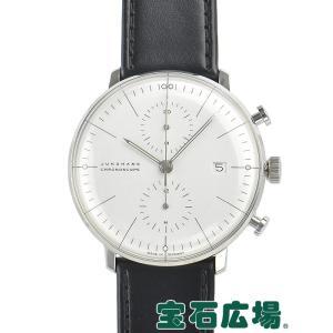 ユンハンス JUNGHANS マックスビル クロノスコープ 027/4600.00 新品 メンズ 腕時計|houseki-h
