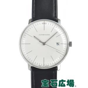 ユンハンス JUNGHANS マックスビル クォーツ 041/4817.00 新品 メンズ 腕時計|houseki-h