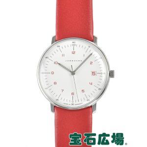 ユンハンス JUNGHANS マックスビル レディ 047/4541.00 新品 レディース 腕時計|houseki-h