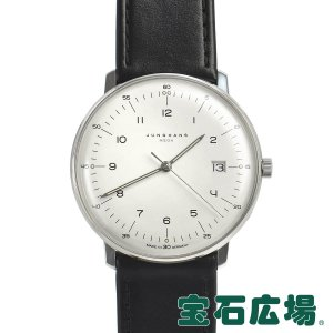 ユンハンス JUNGHANS マックスビル メガ 058/4820.00 新品 メンズ 腕時計|houseki-h