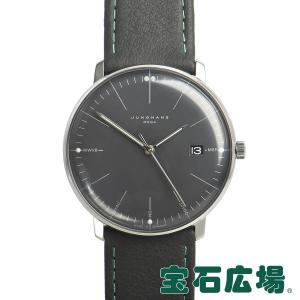 ユンハンス JUNGHANS マックスビル メガ 058/4823.00 新品 メンズ 腕時計|houseki-h
