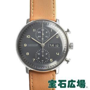ユンハンス JUNGHANS マックスビル クロノスコープ 027/4501.01 新品 メンズ 腕時計|houseki-h