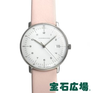 ユンハンス JUNGHANS マックスビル レディ 047/4253.00 新品 レディース 腕時計|houseki-h