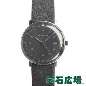 ユンハンス JUNGHANS マックスビル レディ 047/4542.00 新品 レディース 腕時計