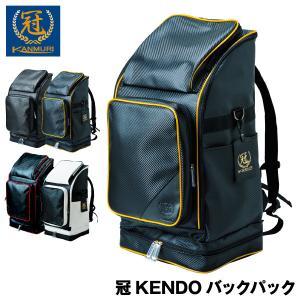 剣道 防具袋 冠 ウイニングバックパック リュク式 【刺繍ネーム無料】 Kanmuri Winning Bogu Backpack