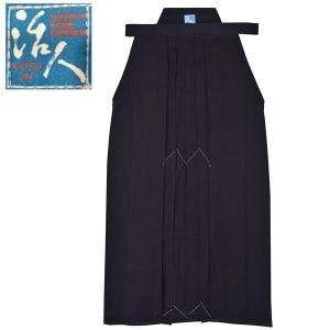 涼しく軽くて乾きやすい軽量綿袴です。 裏両サイドにはメッシュを装着し、汗によるまとわりつきを軽減しま...