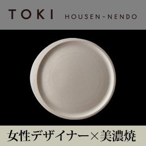 美濃焼「TOKI」シリーズ A-plate ホワイト|housengama-store