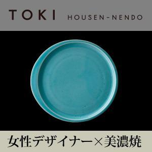 美濃焼「TOKI」シリーズ A-plate ライトブルー|housengama-store