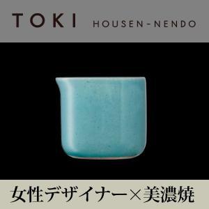 美濃焼「TOKI」シリーズ A-cup ライトブルー|housengama-store