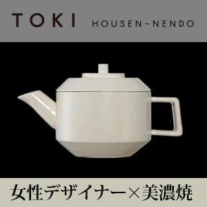 美濃焼「TOKI」シリーズ S-pot ホワイト|housengama-store