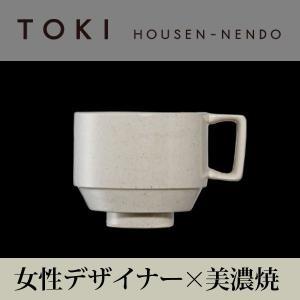 美濃焼「TOKI」シリーズ S-cup ホワイト|housengama-store