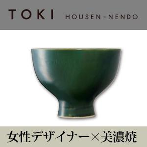 美濃焼「TOKI」シリーズ T-deep bowl グリーン|housengama-store