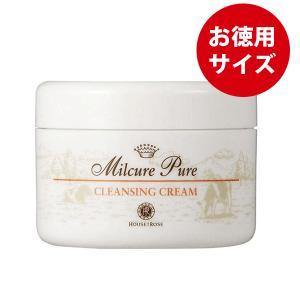 ハウスオブローゼ/ミルキュア ピュア クレンジングクリーム(お徳用サイズ)|houseofrose