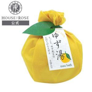 ハウスオブローゼ/ゆず湯 3包セット