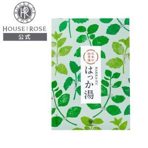 ハウスオブローゼ/日本の四季湯 はっかの香り|houseofrose