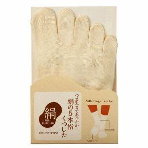 ハウスオブローゼ/絹の5本指くつした houseofrose