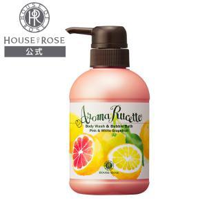 ハウスオブローゼ/アロマルセット ボディウォッシュ&バブルバス PG&WG(ピンク&ホワイトグレープフルーツの香り)|houseofrose