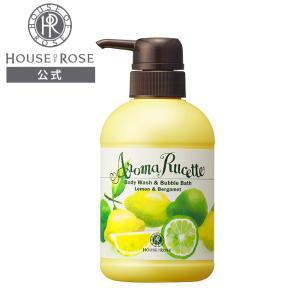 ハウスオブローゼ/アロマルセット ボディウォッシュ&バブルバス LM&BG(レモン&ベルガモットの香り) houseofrose