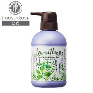 ハウスオブローゼ/アロマルセット ボディウォッシュ&バブルバス LV&HB(ラベンダー&ハーブの香り)|houseofrose