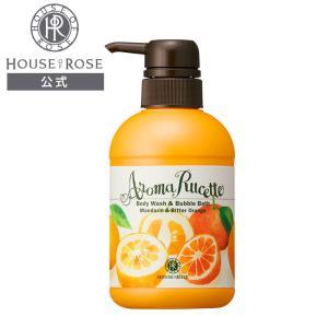 ハウスオブローゼ/アロマルセット ボディウォッシュ&バブルバス MD&BO(マンダリン&ビターオレンジの香り)|houseofrose