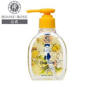 ハウスオブローゼ/クラシック プー ハンドソープ L(はちみつとレモンの香り) |houseofrose