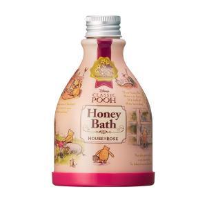 ハウスオブローゼ/クラシック プー バスエッセンス V(すみれと赤い果実の香り) |houseofrose