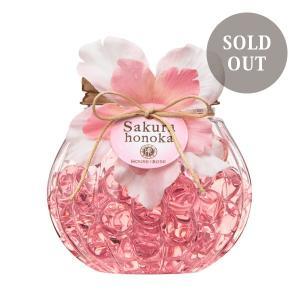 ハウスオブローゼ/桜ほの香 フレグランスジェル|houseofrose