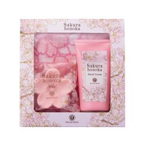 ハウスオブローゼ/桜ほの香 ハンドセットN|houseofrose