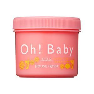 ハウスオブローゼ/ボディ スムーザー PL(ピンクグレープフルーツ&レモネードの香り) |houseofrose