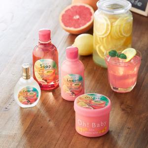 ハウスオブローゼ/ジェリーローション PL(ピンクグレープフルーツ&レモネードの香り)|houseofrose|03