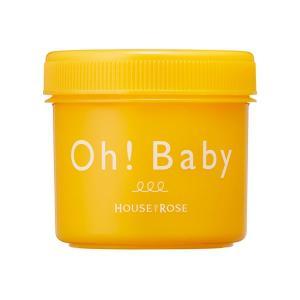 ハウスオブローゼ/ボディ スムーザー GF N (グレープフルーツの香り) 200g