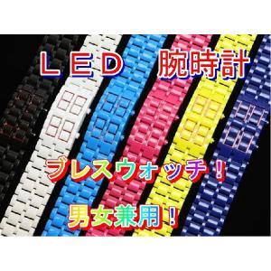 カラフルブレスウォッチ(LED 腕時計)|houshin