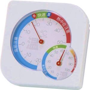 ライフチェックメーター(温湿度計)|houshin