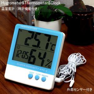 デジタル表示 温度&湿度計|houshin