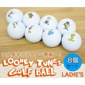 レディース ルーニーテューンズ ゴルフボール 8個セット|houshin