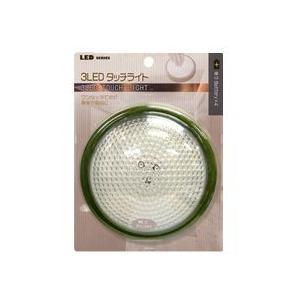 LEDライト!3LEDタッチライト(乾電池付)|houshin