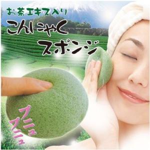 洗顔スポンジ(こんにゃくスポンジ)!お茶で洗顔こんにゃくスポンジ|houshin