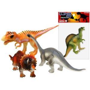 おもちゃ玩具!恐竜ワールドジュニア12点アソート|houshin