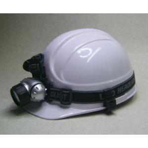 防災用ヘッドライト&ヘルメット|houshin