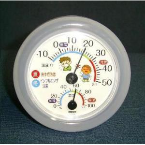 温湿度計|houshin